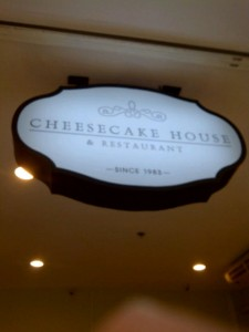 The Cheesecake House @ Pattanakan Road